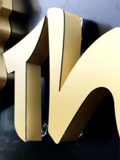 Chữ Alu, Alu Vàng Gương
